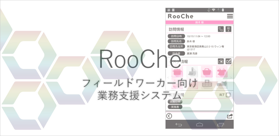 product_top_rooche