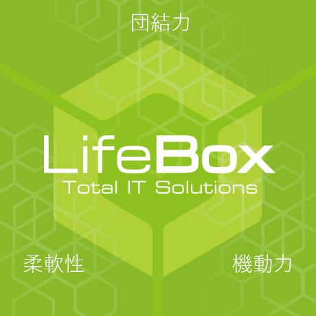 LifeBoxのカタチ
