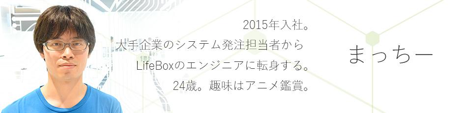 kandan_syoukai1
